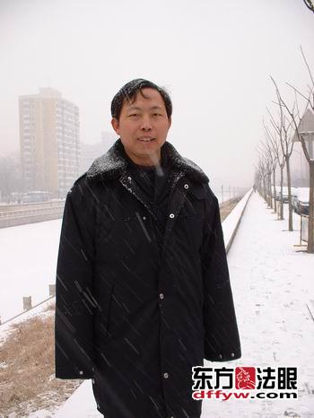 图为本文作者在北京