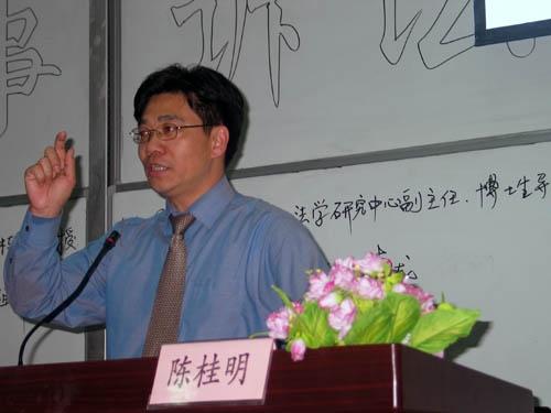 生于1961年,江苏海安人