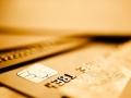 最高人民法院关于审理银行卡民事纠纷案件若干问题的规定(征求意见稿)